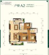 云星・钱隆世家3室2厅2卫102平方米户型图