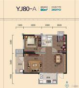 碧桂园・官厅湖2室2厅1卫80平方米户型图