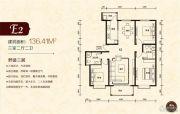 文兴水尚3室2厅2卫136平方米户型图