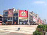 桂林义乌国际商贸城外景图