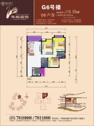 华鹏国际3室2厅2卫118平方米户型图