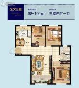 兴盛铭仕城3室2厅1卫98--101平方米户型图