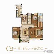 风尚米兰3室2厅2卫174平方米户型图