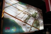 中央大都会交通图