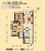 开平・东汇城3室2厅1卫97平方米户型图