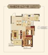 恒大帝景3室2厅2卫127平方米户型图