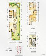 万达西双版纳国际度假区4室2厅3卫312平方米户型图