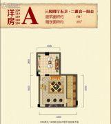 香颂诺丁山3室4厅5卫0平方米户型图
