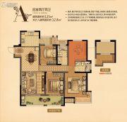 中南・公园物语4室2厅2卫125平方米户型图