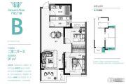 万汇广场2室2厅1卫91平方米户型图