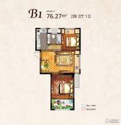 河枫御景2室2厅1卫76平方米户型图