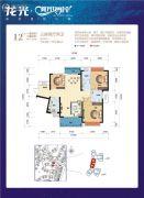 龙光阳光海岸3室2厅2卫114--115平方米户型图