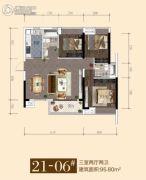 勤天汇3室2厅2卫95平方米户型图