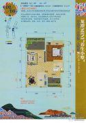 大美天第1室2厅1卫61--62平方米户型图