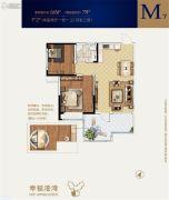 世达广场2室2厅1卫68平方米户型图