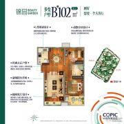 中海国际社区2室2厅1卫102平方米户型图