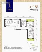 盛景天地公馆3室2厅1卫103平方米户型图