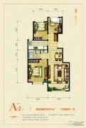 天成熙园3室2厅1卫97平方米户型图