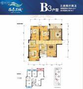 昌泰茗城3室2厅2卫97平方米户型图