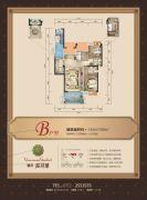 协丰・温哥华4室2厅3卫144--150平方米户型图