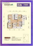 奥园德明华庭3室2厅2卫122平方米户型图