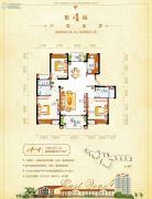 鲁能海蓝福源3室2厅3卫115平方米户型图