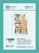 万象瑞城3室2厅2卫0平方米户型图