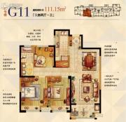 金科世界城3室2厅1卫111平方米户型图