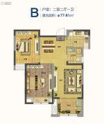 新世界市中心3室2厅1卫77--81平方米户型图
