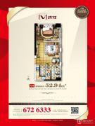 峰度1室2厅1卫52平方米户型图