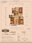丽江半岛4室2厅2卫134平方米户型图