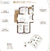 融侨城3室2厅2卫141--142平方米户型图