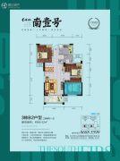星语林・南壹号3室2厅1卫89平方米户型图