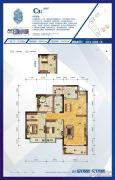 天元国际尚城2室2厅1卫88--89平方米户型图