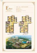 锦绣新村濠园3室1厅2卫133--135平方米户型图