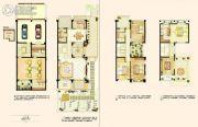 阿维侬庄园4室2厅4卫394平方米户型图