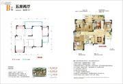融冠・亲城5室2厅2卫122平方米户型图