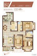 千田新开元3室2厅2卫132平方米户型图