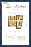 凤凰国际3室2厅2卫140平方米户型图