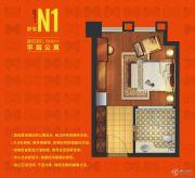 梦享城1室1厅1卫40平方米户型图