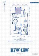 上东城市之光3室2厅2卫117平方米户型图