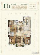保利花园4室2厅2卫168平方米户型图