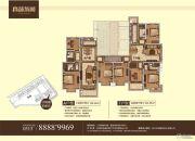 香苑东园3室2厅2卫146--164平方米户型图