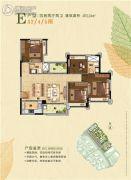 中泰天境花园4室2厅2卫124平方米户型图