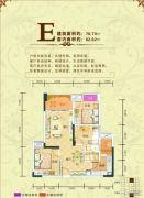 学府怡景3室2厅1卫62平方米户型图