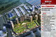 桂林义乌国际商贸城看图说房
