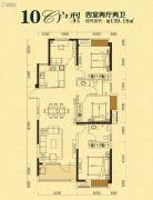揽胜公园4室2厅2卫139平方米户型图