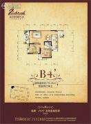 福康瑞琪曼国际社区2室2厅1卫79平方米户型图