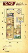 格林尚层3室2厅2卫119平方米户型图