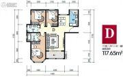 玫瑰小镇3室2厅1卫117平方米户型图